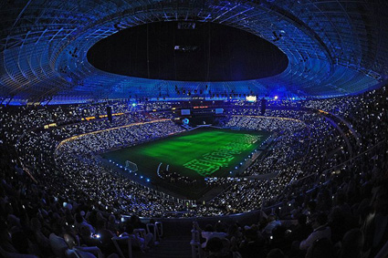 Donbass Arena illuminated, Donetsk, Ukraine